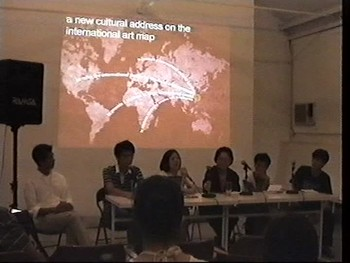 Seminar: Re-design Cattle Depot Artist Village