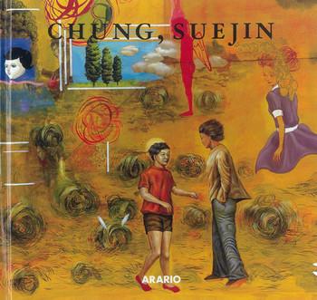 Chung, Suejin