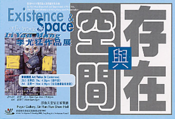 Existence and Space — The Works of Li Yau Mang