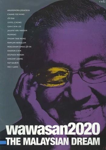 Wawasan 2020: The Malaysian Dream