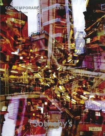Sotheby's Hong Kong (2009)