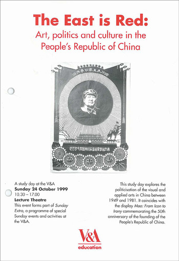 The East is Red: Art, politics, and culture in the People's Republic of China