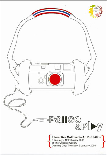 Pause & Play: Interactive Multimedia Art Exhibition