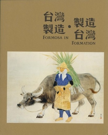 Formosa in Formation: Selected Works from the Taipei Fine Arts Museum Collection