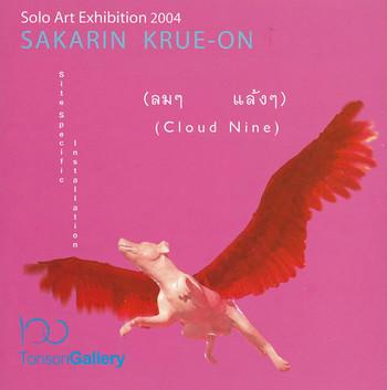 Sakarin Krue-on: Cloud Nine