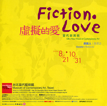Fiction. Love - Ultra New Vision in Contemporary Art