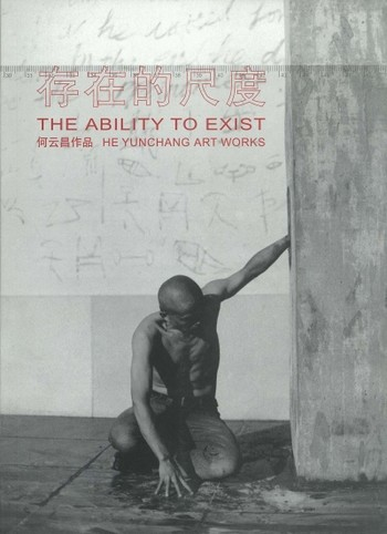 The Ability to Exist: He Yunchang Art Works