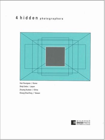 2008 Daegu Photo Biennale: 4 Hidden Photographers