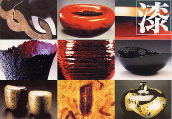 Exhibition of Lacquer Arts - 9 female artists from China, Japan, Korea and, France