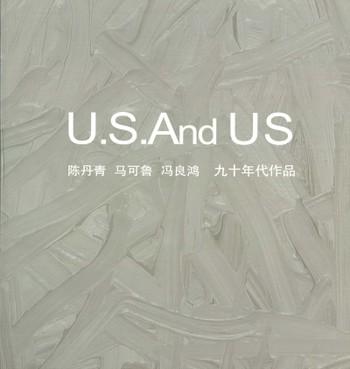U.S.And US
