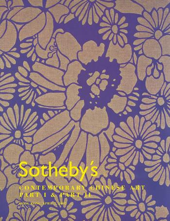 Sotheby's Hong Kong (2007)