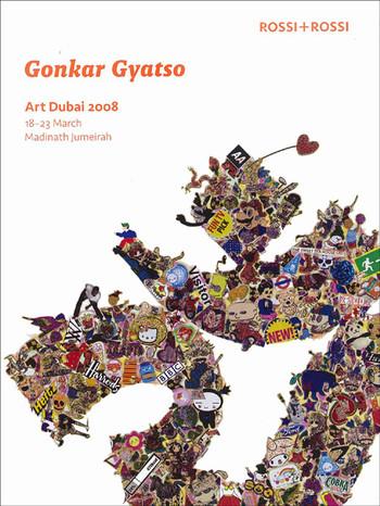 Gonkar Gyatso: Art Dubai 2008