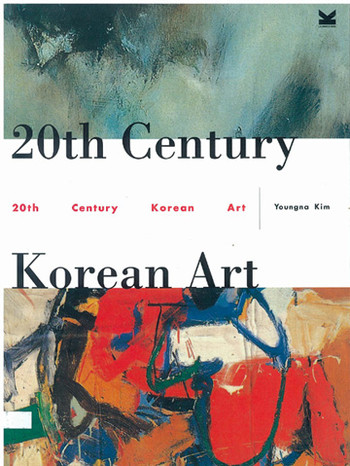 20th Century Korean Art
