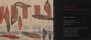 HK / NY : Works by Maria Lobo & Don KH Kwan