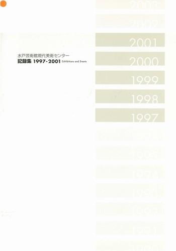 Records of Contemporary Art Center, Art Tower Mito 1997-2001