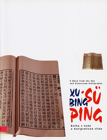 Xu Bing: A Book from the Sky and Classroom Calligraphy