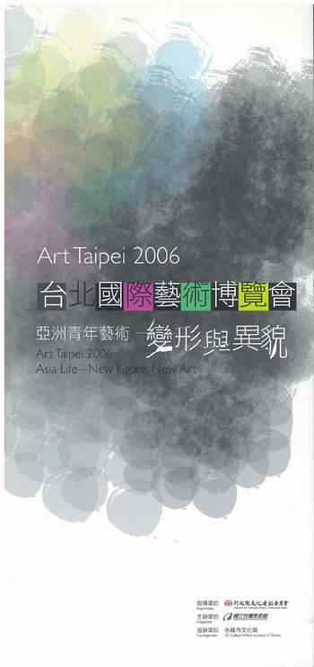 Art Taipei 2006: Asia Life, New Figure, New Art