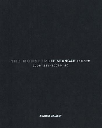 The Monster: Lee Seungae