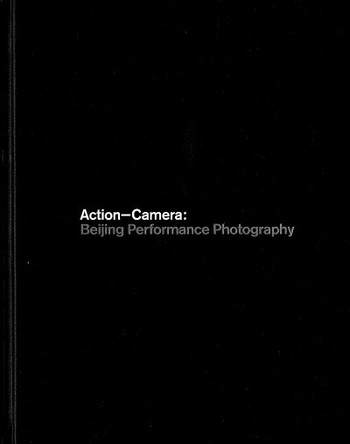 Action-Camera: Beijing Performance Photography