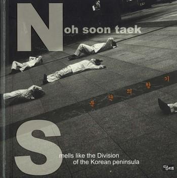 Noh Soon-Taek: Smells like the Division of the Korean Peninsula