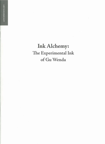 Ink Alchemy: The Experimental Ink of Gu Wenda