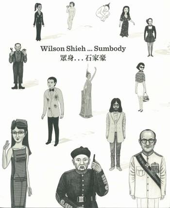 Wilson Shieh... Sumbody