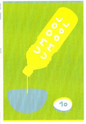 umool umool vol.10: 2, 3, 4, 5...
