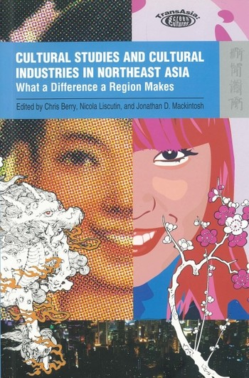 Cultural Studies and Cultural Industries in Northeast Asia: What a Difference a Region Makes