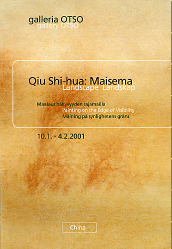Qiu Shi-hua: Painting on the Edge of Visibility