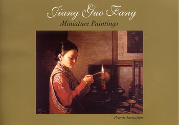 Jiang Guo Fang Miniature Paintings