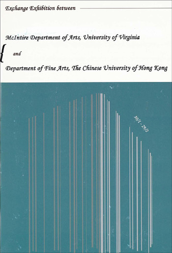 Exchange Exhibition between McIntire Department of Arts, University of Virginia and Department of Fi
