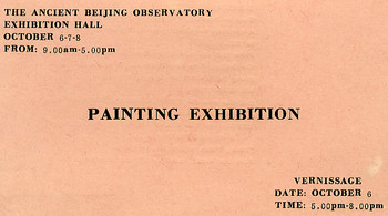 Painting Exhibition