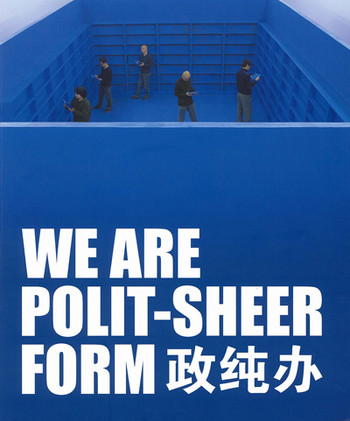 We Are Polit-Sheer Form