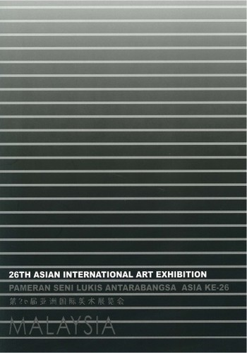 The 26th Asian International Art Exhibition (Malaysia)