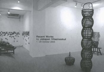 Recent Works by Jakapan Vilasineekul