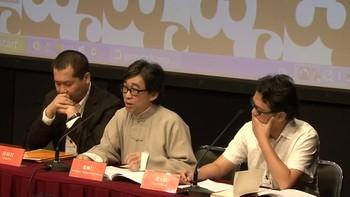 The Third Guangzhou Triennial: A Programme in Motion (Conference in Hong Kong)