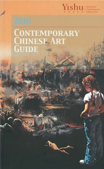 Yishu: 2010 Contemporary Chinese Art Guide: May 2010