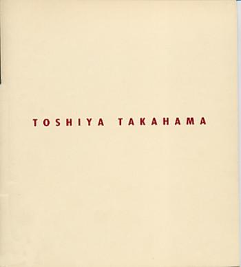 Toshiya Takahama: Bangkok Lotus Project 1998-1999