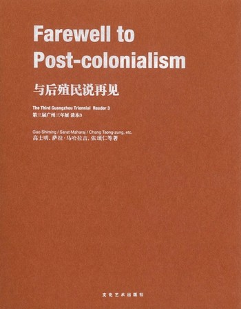 Farewell to Post-Colonialism: The Third Guangzhou Triennial Reader 3