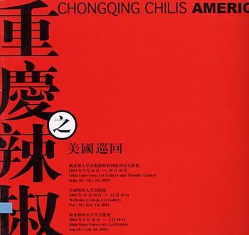 Chongqing Chilis American Tours 2003-2004