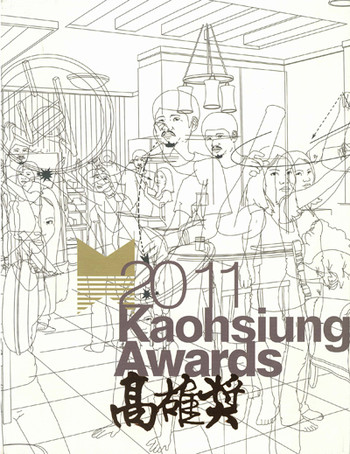 Kaohsiung Awards 2011