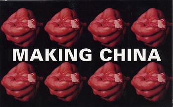 Making China