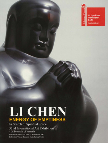 Li Chen: Energy of Emptiness - In Search of Spiritual Space