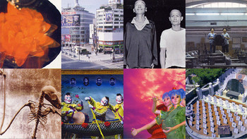 Step Beyond Reality: Taiwan Photography Exhibition