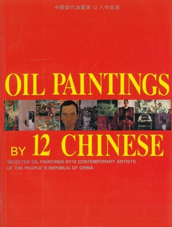 Oil Paintings by 12 Chinese