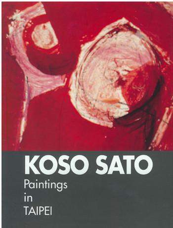 Koso Sato: Paintings in Taipei