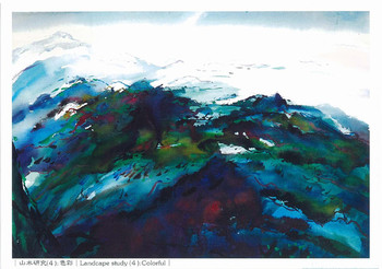Meditation under the Cosmos: An Exhibition of Creative Watercolor Works by Professor Cheng Yin Cheon