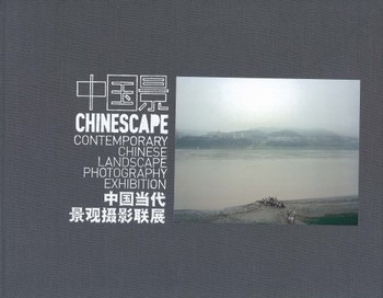 Chinescape: Contemporary Chinese Landscape Photography Exhibition