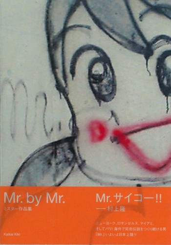 Mr. by Mr.