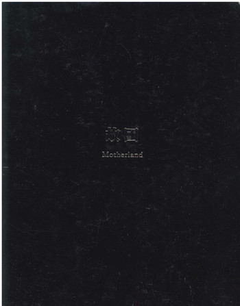 Motherland: Cai Zhisong's works 1999-2006